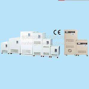 供应工业机器人 220 380进口设备稳压电源  三相220V稳压器
