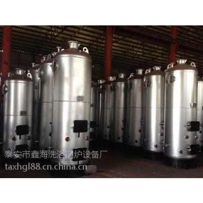 供应不锈钢热水锅炉,节能浴池专用洗浴锅炉,陕西锅炉厂