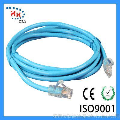 utp5e 1米网线成品 超五类双绞线 六类网络跳线 网络产品
