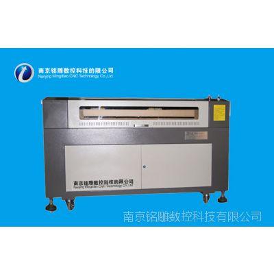 南京LB-9012小型工艺品激光雕刻机 激光切割机