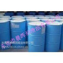 晨晖二甲基硅油1000CS广泛用做绝缘、润滑、防震、防尘油、介电液和热载体