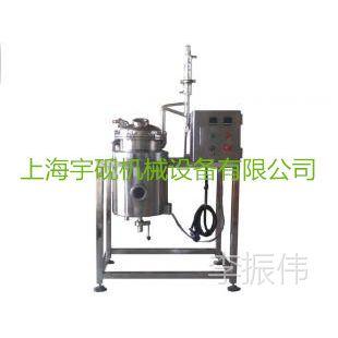 实验型植物精油提取设备