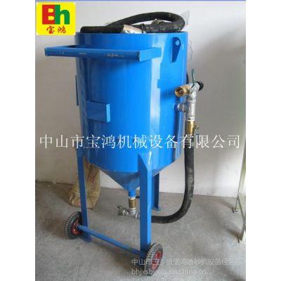 供应台湾移动式喷砂机