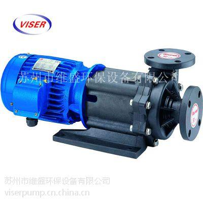 塑宝耐腐蚀磁力泵SMF-402