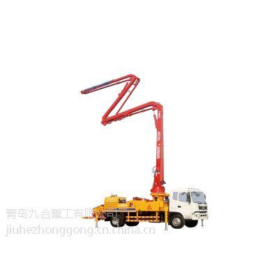 臂架泵车 25米 天泵 选择九合重工 优质供应商