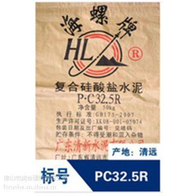 广州海螺牌水泥_海螺牌水泥_润合水泥厂家(在线咨询)