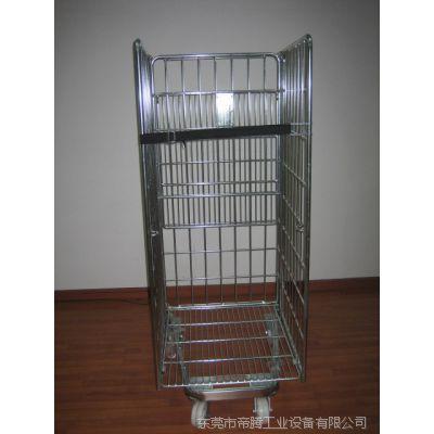 东莞帝腾专业设计制作U型物流笼车