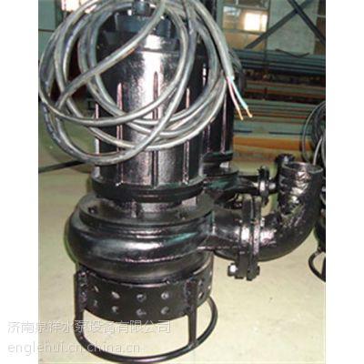 福建潜水排沙泵,ZSQ抽沙泵(图),ZSQ潜水排沙泵