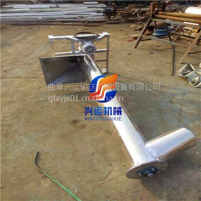 垂直使用的绞龙递料机,瑞昌密封式螺旋输送机报价,定做非标螺旋提升机