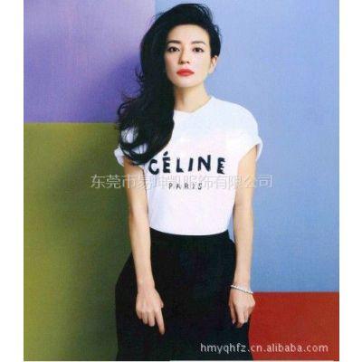 供应新款欧韩夏装明星赵薇潮款白色棉蝙蝠袖体宽松英文字母短袖女T恤
