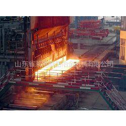供应混批经营冶炼成套设备——连铸机(新)