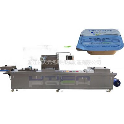 供应酱料、奶酪、火锅底料全自动热成型气调包装机DZL-420Y