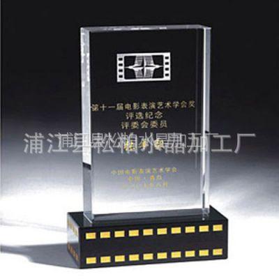供应批发定做高透明度人造水晶奖牌 水晶颁奖礼品
