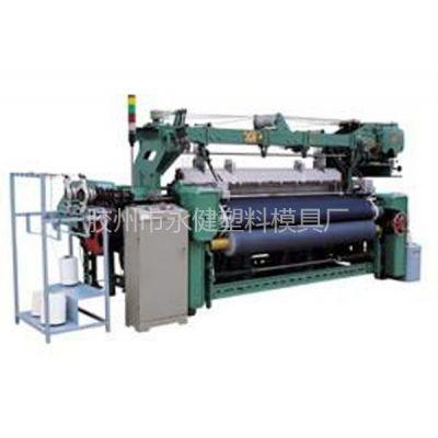 供应高速剑杆织机/织布机/纺机纺织设备和器材,织造机械