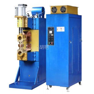 供应电容储能点凸焊机 电容储能机 储能机价格