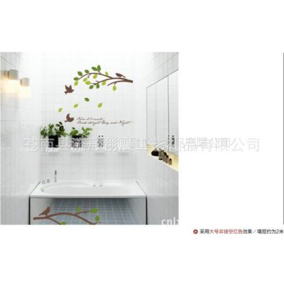供应批发 三代PVC透明可移墙贴 DLX733 绿色相框电视背景墙贴