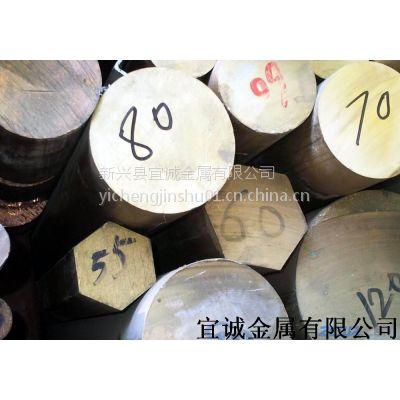 供应供应QSn4-0.3高耐磨锡青铜板价格优惠