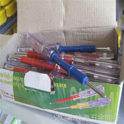 厂家直销 十字一字两用螺丝刀测电笔 高硬度硌矾钢强扭力