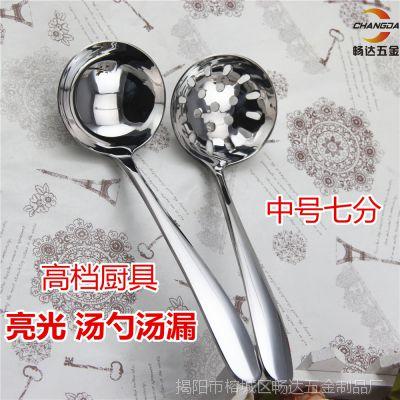 亮光不锈钢汤勺漏勺组合 中号不锈钢火锅汤壳汤漏套装 火锅勺漏
