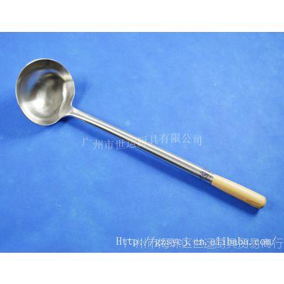 厂家专业供应厚1.5mm10两不锈钢木柄炒勺 木柄炒壳 厨房烹饪勺