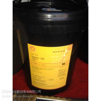 壳牌Shell Air Tool S2 A100气动工具和凿岩机油