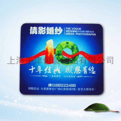 供应益津YJ-SBD006鼠标垫,天然橡胶鼠标垫,PVC鼠标垫【可以按要求和造型印制】
