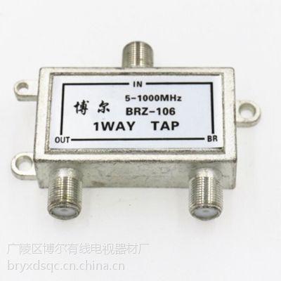 供应供应二分配器,有线电视器材,连接器,闭路TV接头,配件,防水头,用户盒