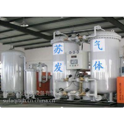 供应山东博兴制氮机维修 供应碳分子筛 气体纯化设备维修 更换碳除氧剂