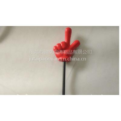 PU聚氨酯发泡大手手势手指帮模型玩具