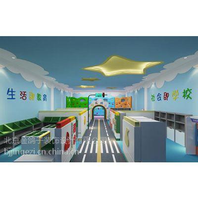 优秀幼儿园设计,幼儿园设计,金鸽子幼儿园设计(已认证)