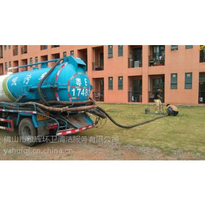 顺德乐从化粪池清理 污水池污泥清理 下水道泥浆抽运