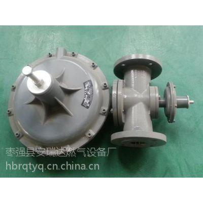 燃气调压器标准、荆州燃气调压器、安瑞达