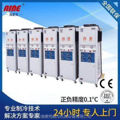 供应冷油机,润滑油专用油冷机-冷却油机