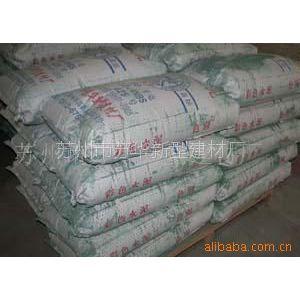 供应耐磨地坪材料