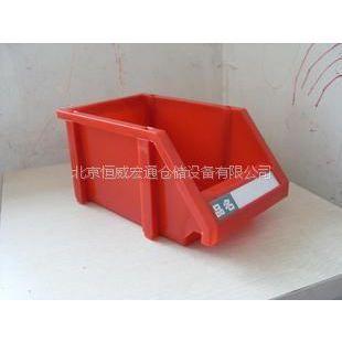 供应零件盒组合式 元件盒 分类收纳盒 物料盒 全新塑料 250*150*125