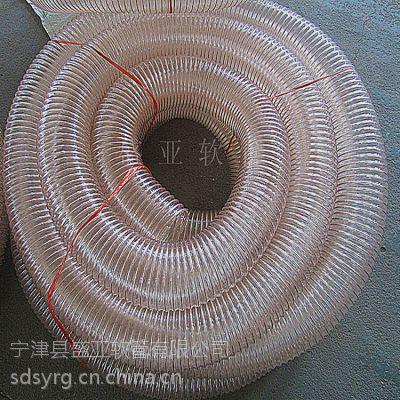 供应专业生产工业吸尘管 PU钢丝软管
