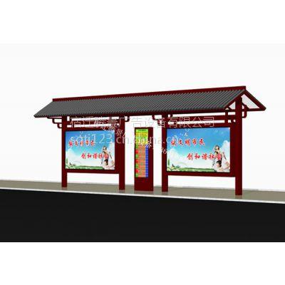 金德广告候车亭专业生产制造。公交站台,公交站亭,站牌生产厂家