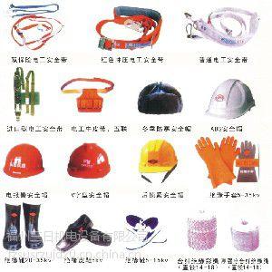 安全工器具厂家直销价格|漳州安全工器具