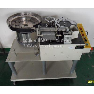 创精锐CR-800型散装三极管自动成型机 晶体管自动成型机 三极管成型机 自动化设备生产厂家直供