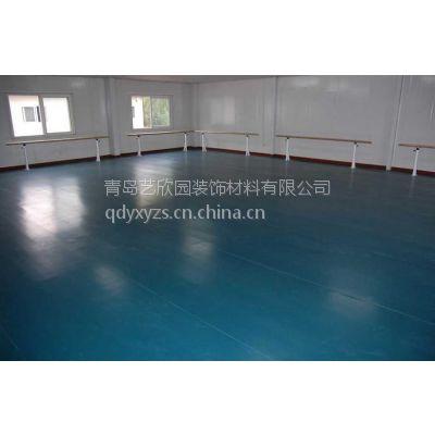 供应青岛艺欣园舞蹈教室专用纯色塑胶地板