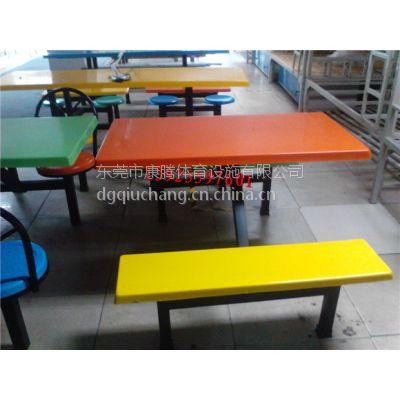 简约现代玻璃钢桌面 中式餐厅食堂餐桌椅批发 东莞康腾餐桌椅直销