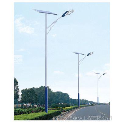 新疆鄯善县优质LED太阳能道路照明灯,LED公园用灯