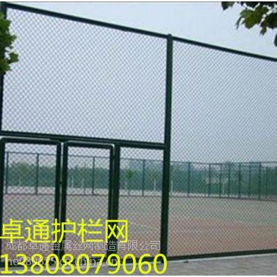 成都球场护栏网,成都篮球场隔离栅报价。成都防撞勾花网厂家,成都护栏网安装