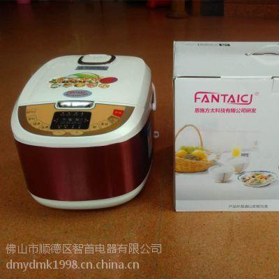 恩施方太FT-803电饭煲电饭锅方煲批发价格 跑江湖暴利产品