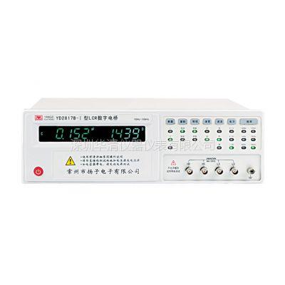 扬子YD2817B-1 LCR数字电桥--YD2817B-1说明书