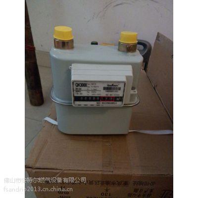 厂家直销G2.5山城膜式燃气表,家用煤气表