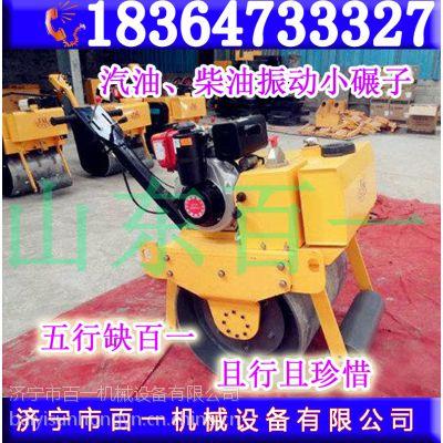 转弯方便的小单轮振动压路机 百一牌700手扶式单钢轮压实机