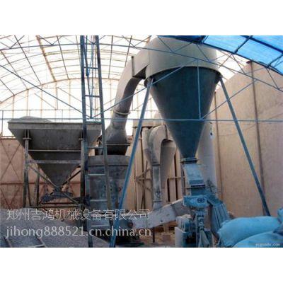 河南雷蒙磨粉机价格|雷蒙磨|吉鸿机械