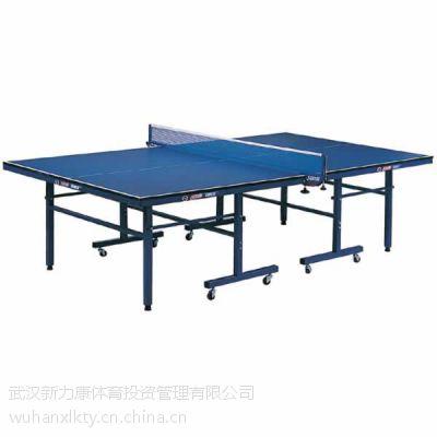 武汉红双喜T2123乒乓球台批发