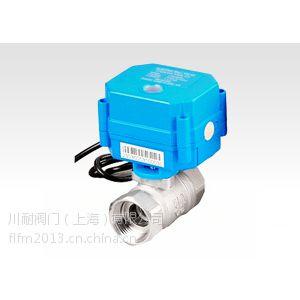 煤化工电动三片式承插焊球阀规格性能好的